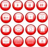 Botones brillantes del jugador Fotos de archivo