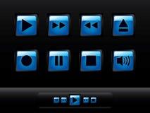 Botones brillantes del reproductor multimedia Fotos de archivo libres de regalías