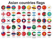Botones con los indicadores de países asiáticos Imagen de archivo libre de regalías