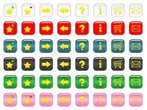 Botones cuadrados redondeados Fotografía de archivo libre de regalías