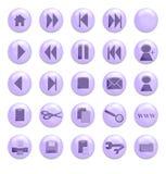 Botones de cristal púrpuras ilustración del vector