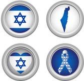 Botones de Israel Imagen de archivo libre de regalías