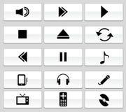 Botones de los multimedia - blancos y negros Foto de archivo libre de regalías