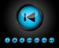 Botones del juego ilustración del vector