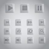 Botones del jugador ilustración del vector