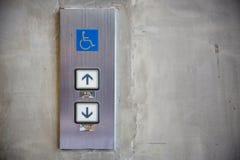Botones del panel del elevador Imagenes de archivo