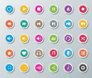 Botones del reproductor multimedia Fotografía de archivo libre de regalías