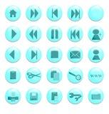 Botones del Web site del Aqua stock de ilustración