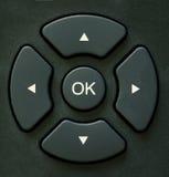 Botones direccionales Imagen de archivo libre de regalías