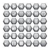 Botones grises del Web ilustración del vector