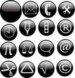 Botones negros brillantes del Web ilustración del vector