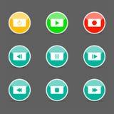 Botones redondos blancos del control determinado del reproductor multimedia del icono del símbolo ilustrador stock de ilustración