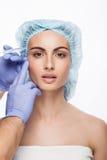 Botox zastrzyk Zdjęcia Stock