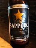 Bottiglia di birra di Sapporo fotografia stock libera da diritti