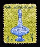 Bottiglia di vetro di Longnecked Mamluke con la fonte, serie di simboli nazionali, circa 1964 Fotografie Stock Libere da Diritti