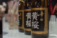 Bottiglie del liquore del Giappone alla barra Fotografie Stock