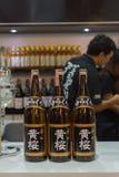 Bottiglie del liquore del Giappone alla barra Fotografia Stock Libera da Diritti
