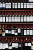 Bottle of Bordeaux Royalty Free Stock Photos
