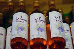 Bottles of Japanese wine in Hokkaido, Japan Royalty Free Stock Photography