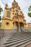 Bottom view of Jesus De Nazarene Church Prado district in Medell. In Colombia Stock Photo