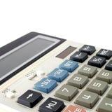 Bottone blu di imposta del primo piano sul calcolatore bianco Immagini Stock