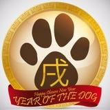 Bottone con la zampa del cucciolo per l'anno cinese del cane, illustrazione di vettore illustrazione vettoriale
