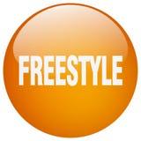 bottone di stile libero royalty illustrazione gratis