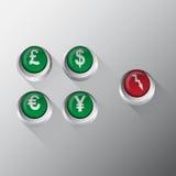 Bottone di valuta Fotografia Stock Libera da Diritti