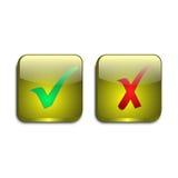 Bottone quadrato sì e no Illustrazione di Stock