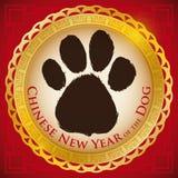 Bottone rotondo con il cucciolo Paw Print per il nuovo anno cinese, illustrazione di vettore illustrazione di stock