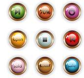 Bottoni illustrazione vettoriale