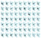 Bottoni di vetro Immagini Stock