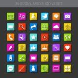 Bottoni messi dell'interfaccia Logo Collection di applicazione delle icone Fotografia Stock Libera da Diritti