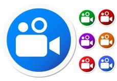 Bottoni o icone della macchina fotografica Fotografie Stock