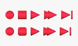 Bottoni rosa su un fondo bianco Illustrazione di Stock