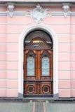 Bottrop, Germany Royalty Free Stock Image