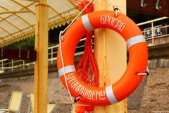 Bouée de sauvetage orange Photographie stock libre de droits