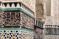 bou fezu inania madrassa Morocco Zdjęcie Stock