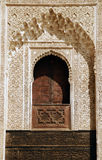 bou fezu inania madrassa Morocco Zdjęcia Stock