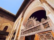 Bou Inania马德拉斯在Fes,摩洛哥 免版税库存照片