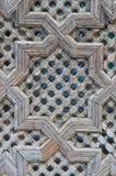 Bou Inania Madrasa at Fez, Morocco Royalty Free Stock Photos