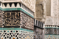 Bou Inania Madrassa in Fez, Morocco Stock Photo