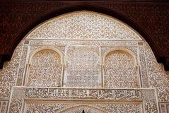 Bou Inania Medrese, Meknes, Marruecos Fotos de archivo libres de regalías