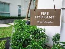 Bouche d'incendie dans le jardin Images stock