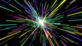 Boucle colorée de faisceau lumineux illustration libre de droits