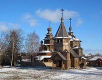 Boucle d'or de la Russie image libre de droits