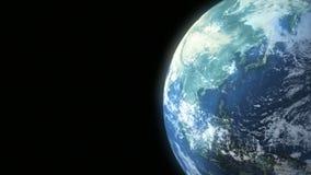 Boucle 02 de la terre illustration libre de droits