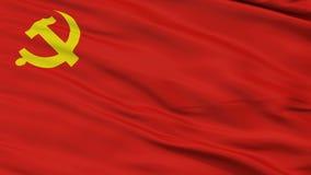 Boucle sans couture de plan rapproché de drapeau de Parti Communiste Chinois illustration libre de droits