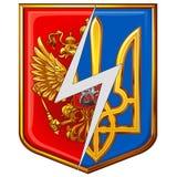 Bouclier avec les bras de la Russie CONTRE l'Ukraine image stock
