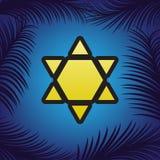 Bouclier Magen David Star Inverse Le symbole de l'Israël a inversé Vect illustration stock